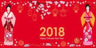 愉快的春节卡片 和服、开花的佐仓和东方灯笼的美丽的亚裔女孩在红色背景 免版税库存图片