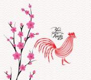 愉快的春节2017卡片是开花 雄鸡的年