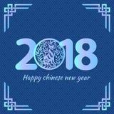 愉快的春节2018卡片的庆祝与圈子狗黄道带标志和在框架的2018个数字文本在蓝色背景vect 免版税库存图片