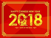 愉快的春节2018卡片的庆祝与狗黄道带标志和在框架的2018个数字文本在红色背景传染媒介desig 皇族释放例证