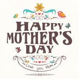 愉快的母亲节庆祝海报或横幅 免版税库存照片