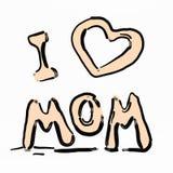 愉快的母亲节飞行被绘的信件 第2个例证 库存照片