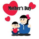 愉快的母亲节,我爱妈妈 库存图片