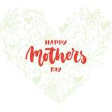 愉快的母亲` s天-与在白色背景隔绝的花心脏的手拉的字法词组 乐趣刷子墨水题字为 免版税库存图片