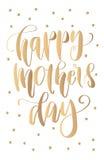 愉快的母亲` s天贺卡传染媒介例证 递字法书法在花卉框架的假日背景 免版税库存照片