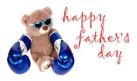 愉快的父亲` s天 在白色隔绝的拳击手套的玩具熊 库存照片