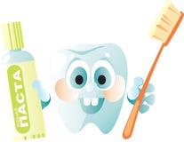 愉快的牙 向量例证