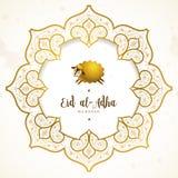 愉快的牺牲庆祝Eid AlAdha卡片 皇族释放例证