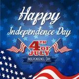 愉快的独立日庆祝 库存例证