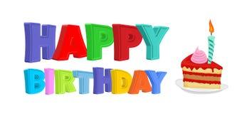 愉快的生日 欢乐蛋糕片断与蜡烛的 免版税库存照片