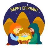 愉快的突然显现耶稣诞生概念背景,动画片样式 库存例证