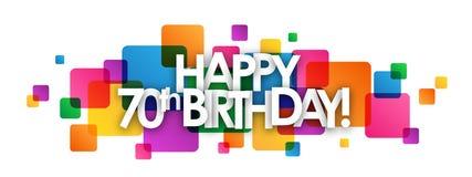 愉快的第70个生日!五颜六色的重叠的正方形横幅 向量例证