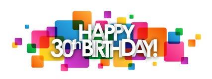 愉快的第30个生日!五颜六色的重叠的正方形横幅 向量例证