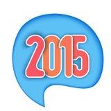 愉快的2015个新年 传染媒介纸例证 图库摄影