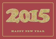 愉快的2015个新年 免版税库存图片