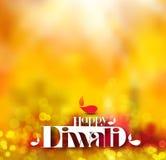 愉快的diwali背景 皇族释放例证
