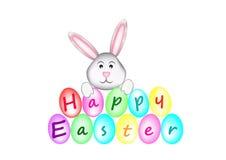 愉快的Easter_Rabbit 免版税库存照片