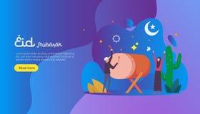 愉快的eid的穆巴拉克伊斯兰教的设计例证概念或与人字符的斋月问候 网着陆页的模板 向量例证