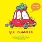 愉快的Eid穆巴拉克 库存例证