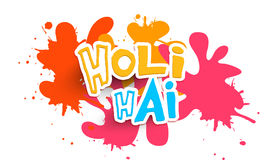 愉快的Holi庆祝的海报或横幅设计 免版税库存照片