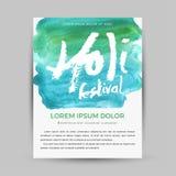 愉快的Holi庆祝 颜色印地安节日的设计  库存照片