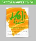 愉快的Holi庆祝 颜色印地安节日的设计  免版税库存图片