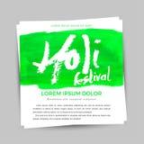 愉快的Holi庆祝 颜色印地安节日的设计  库存图片
