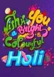 愉快的Holi,颜色节日  免版税库存图片