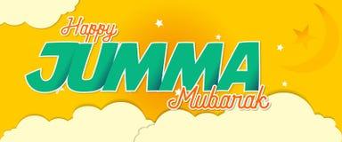 愉快的jumma穆巴拉克现代设计横幅 皇族释放例证