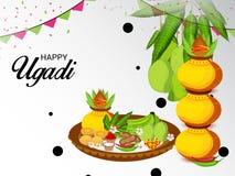 愉快的Ugadi印度新年 向量例证