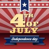 愉快7月第4美国独立日 向量例证