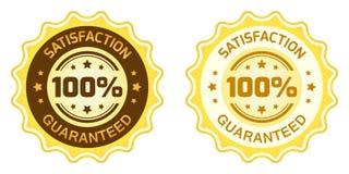 100满意保证的标签 免版税库存图片
