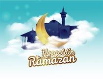 意味'Hosgeldin Ya夜多云背景的谢赫利拉马赞'的新月形月亮和书法题字 翻译:Ram 向量例证