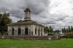 意大利庭院,海德公园,伦敦 库存图片
