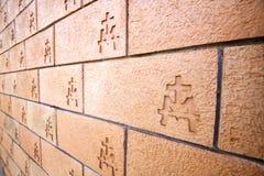 意大利教会墙壁砖在vergiate瓦雷泽的中心 库存图片