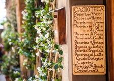 意大利语Cacioteca 免版税库存照片