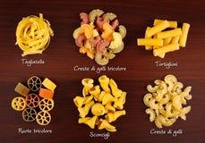 意大利面食收集1。 免版税库存照片