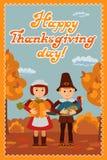 感恩与祝贺的天卡片 孩子、南瓜和火鸡 也corel凹道例证向量 库存照片