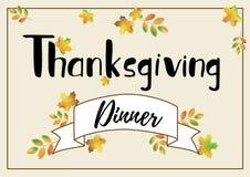 `感恩晚餐`在一条带的字法文本与秋叶 图库摄影