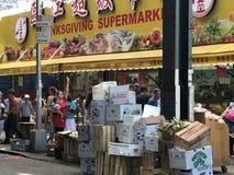 感恩超级市场在唐人街NYC 免版税图库摄影
