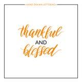 感激和保佑的文本 向量例证