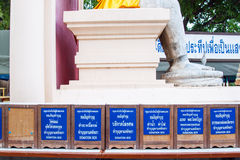 慈善泰国箱子 免版税库存照片