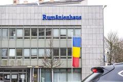 慕尼黑,德国- 2018年2月16日:总领事馆在德国帮助罗马尼亚人 库存照片
