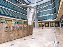 慕尼黑,德国- 2018年2月16日:新的西门子总部大厦在市慕尼黑安置 免版税库存图片