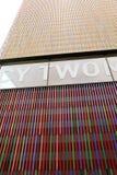 慕尼黑, Brandhorst博物馆五颜六色的门面 免版税库存图片