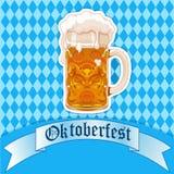 慕尼黑啤酒节啤酒杯 免版税库存图片