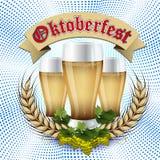 慕尼黑啤酒节啤酒节日庆祝 抽象蓝色几何背景 免版税库存图片