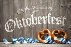 慕尼黑啤酒节的背景 图库摄影