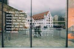 慕尼黑犹太博物馆和犹太教堂  免版税库存照片