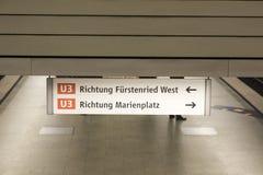 慕尼黑U-Bahn 库存照片